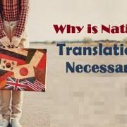 ترجمه نیتیو و چاپ مقاله علمی